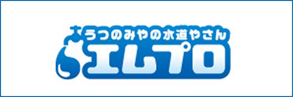 (株)エムプロダクト