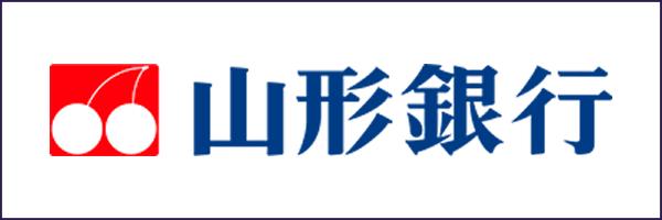 (株)山形銀行